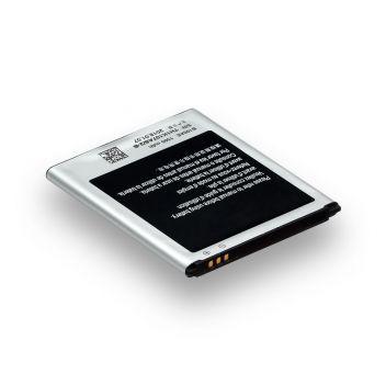 Купить АККУМУЛЯТОР SAMSUNG S7262 GALAXY STAR PLUS DUOS / B100AE