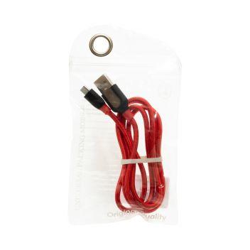 Купить USB MICRO UCF-21