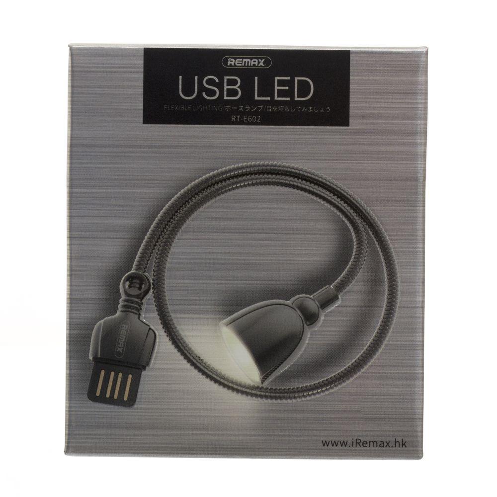 Купить USB ЛАМПА REMAX RT-E602_3