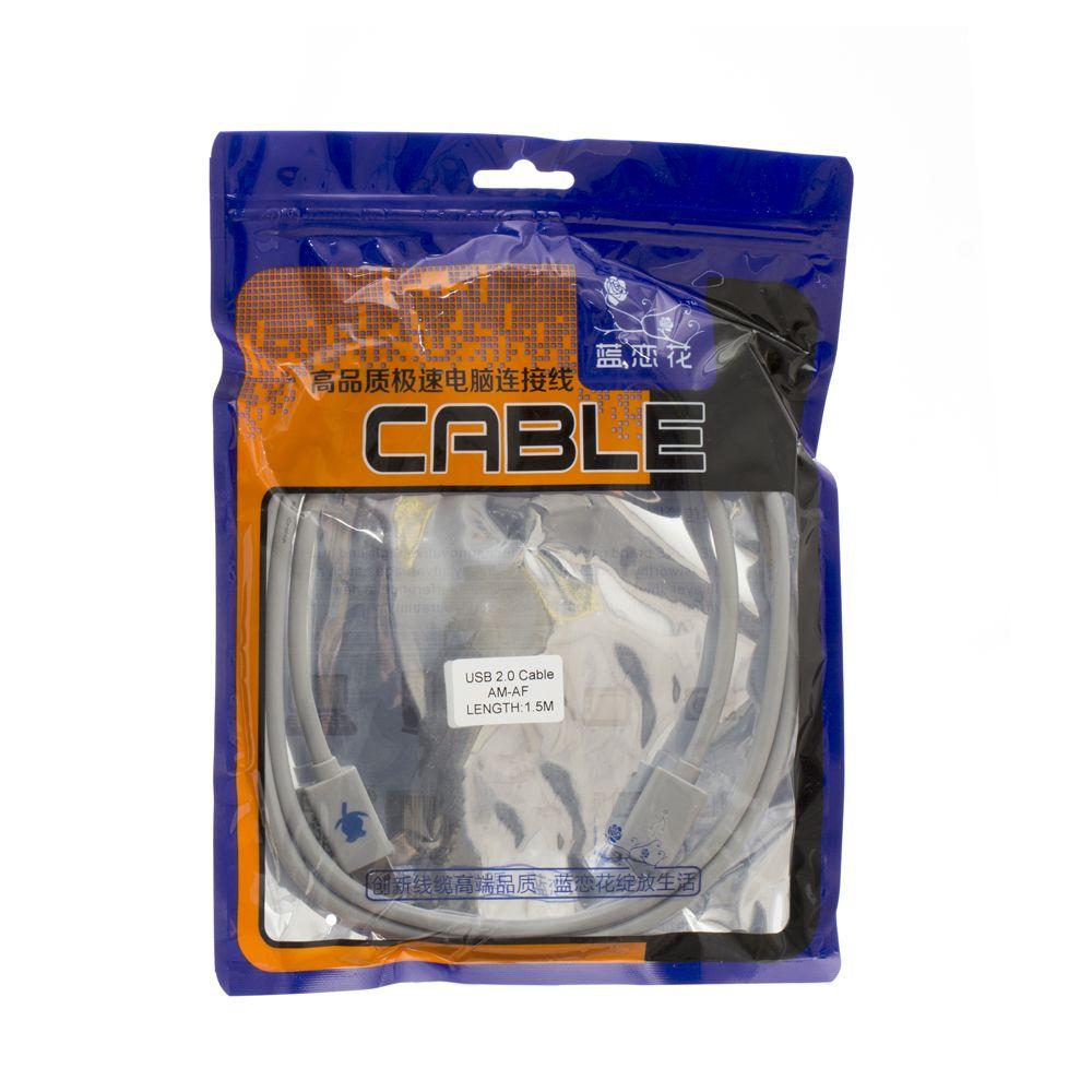 Купить УДЛИНИТЕЛЬ USB 2.0 AM-AF 1.5М_1
