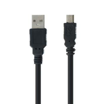 Купить USB CABLE MINI 1.5M