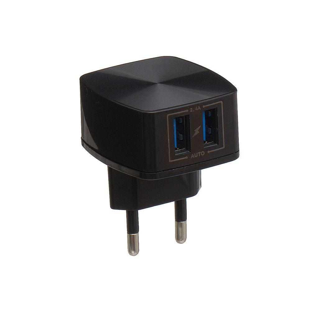 Купить СЕТЕВОЕ ЗАРЯДНОЕ УСТРОЙСТВО REMAX RP-U215 LIGHTNING 2 USB 2.4A