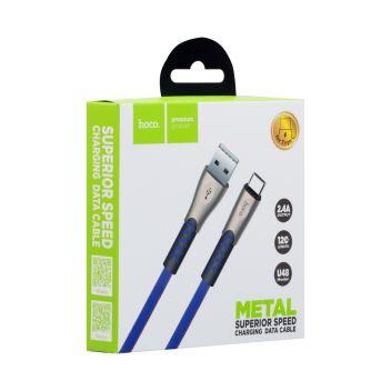 Купить USB HOCO U48 SUPERIOR SPEED TYPE-C