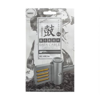 Купить USB REMAX RC-082M WAIST DRUM MICRO
