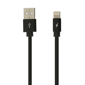 Купить USB REMAX RC-079I MOSS LIGHTNING