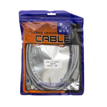 Купить УДЛИНИТЕЛЬ USB 2.0 AM-AF 3М