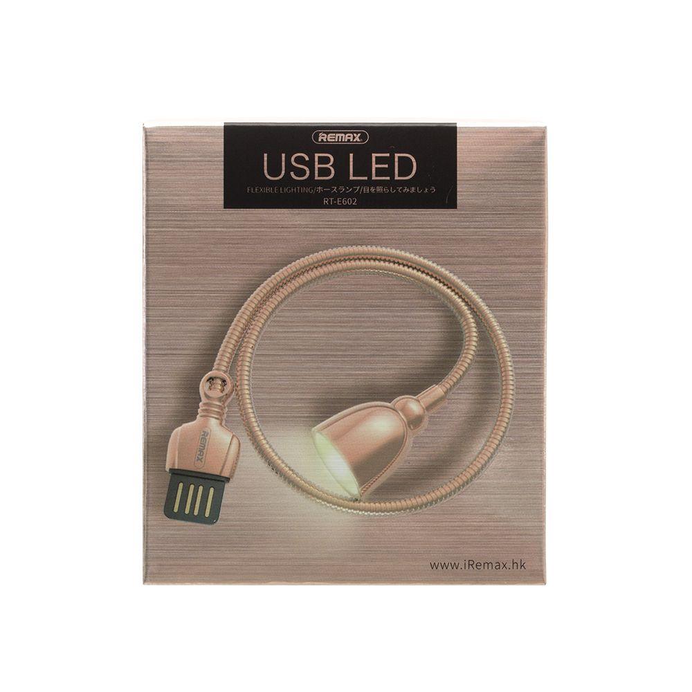 Купить USB ЛАМПА REMAX RT-E602_1