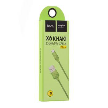 Купить USB HOCO X6 KHAKI MICRO