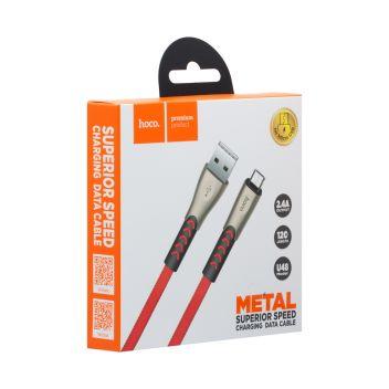 Купить USB HOCO U48 SUPERIOR SPEED MICRO