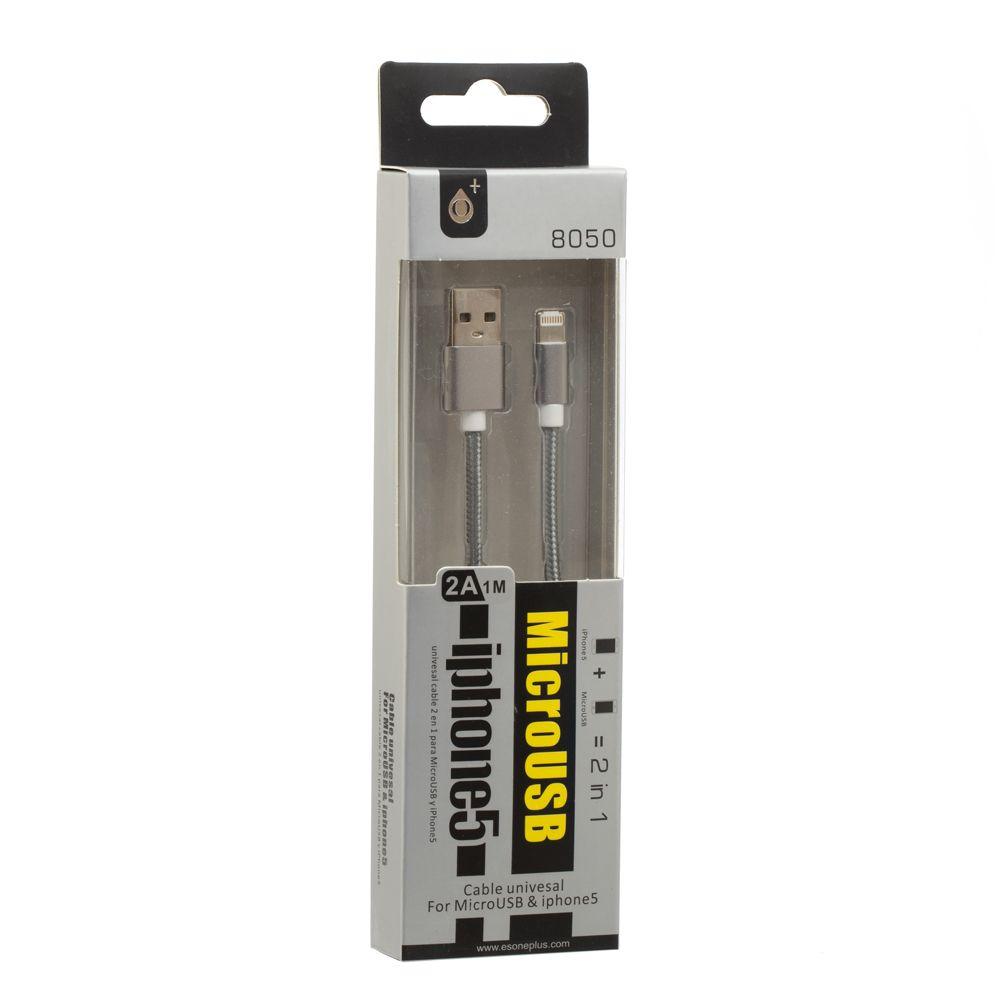 Купить USB MTK 8050 2A LIGHTNING & MICRO 1M