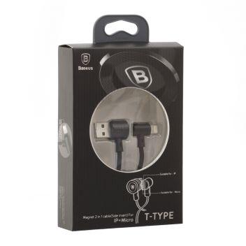 Купить USB BASEUS CALTX-A01 LIGHTNING