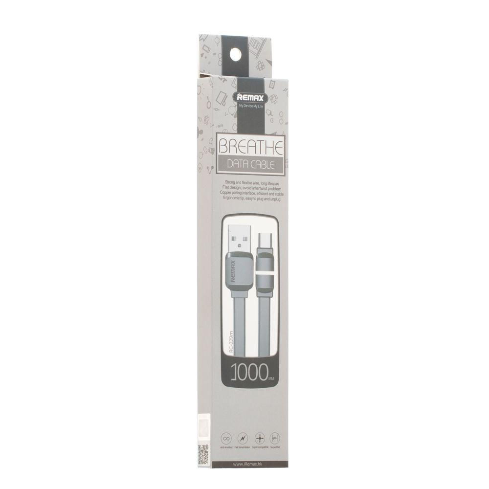 Купить USB REMAX RC-029M BREATHE MICRO_2
