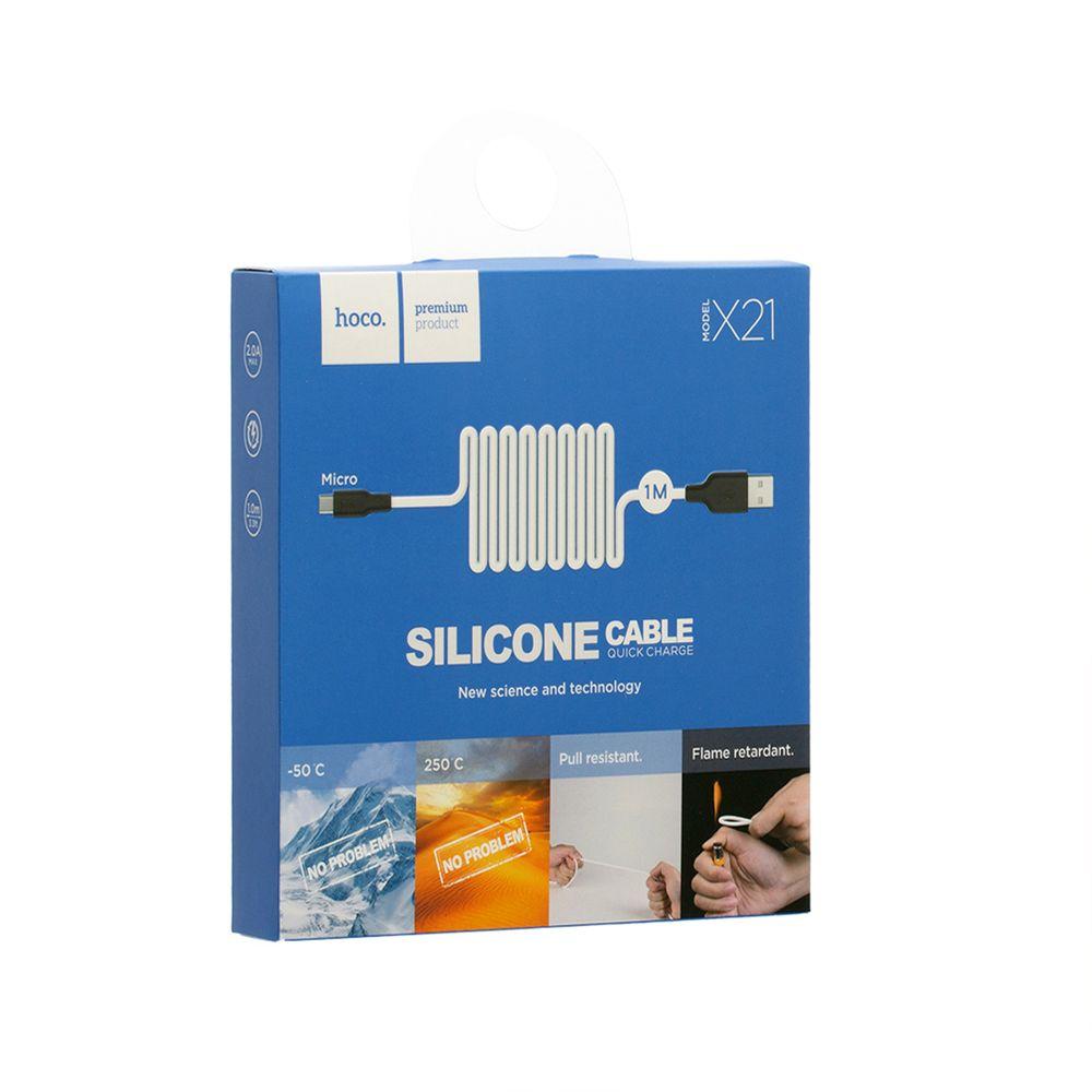 Купить USB HOCO X21 SILICONE MICRO_1