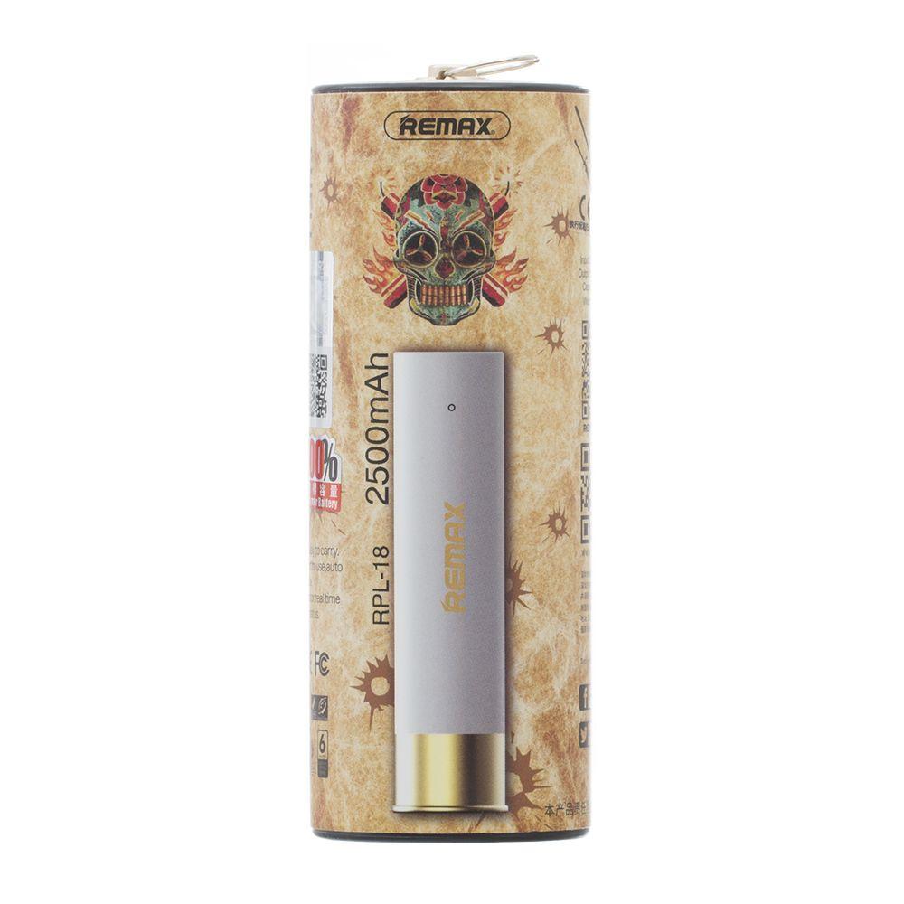 Купить POWER BOX REMAX PRODA RPL-18 SHELL 2500 MAH_9