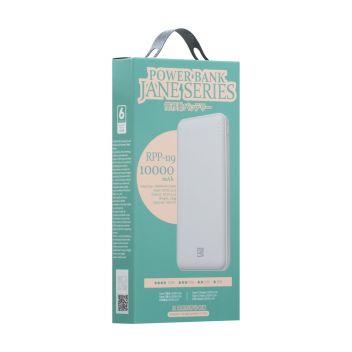 Купить POWER BOX REMAX RPP-119 JANE 10000MAH
