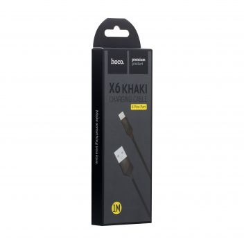Купить USB HOCO X6 KHAKI LIGHTNING