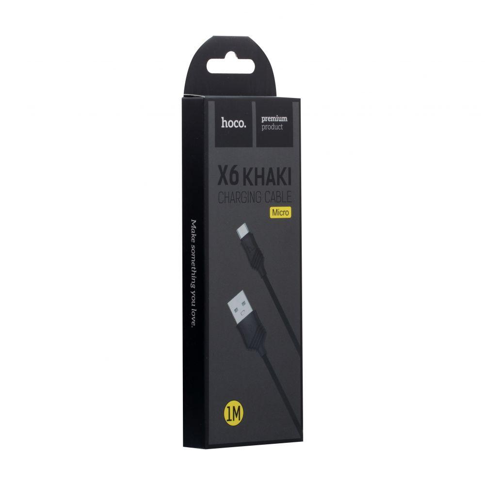 Купить USB HOCO X6 KHAKI MICRO_1