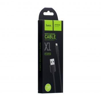Купить USB HOCO X1 RAPID LIGHTNING 1M