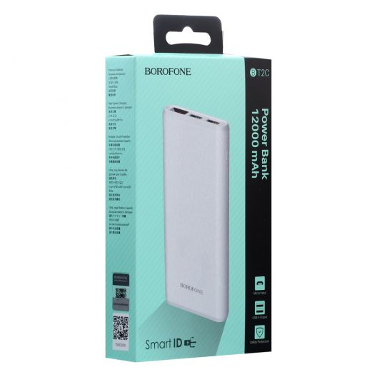 Купить POWER BANK BOROFONE BT2C 12000 MAH