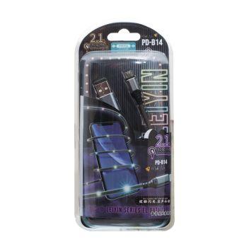 Купить USB REMAX PRODA PD-B14M LEIYIN MICRO