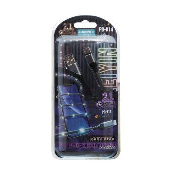 Купить USB REMAX PRODA PD-B14A LEIYIN TYPE-C
