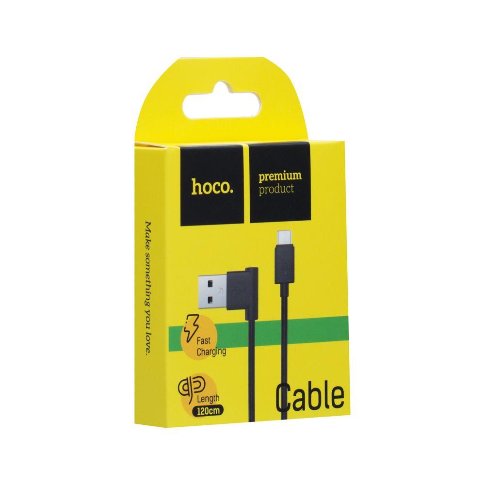 Купить USB HOCO UPM10 L SHARE MICRO_1