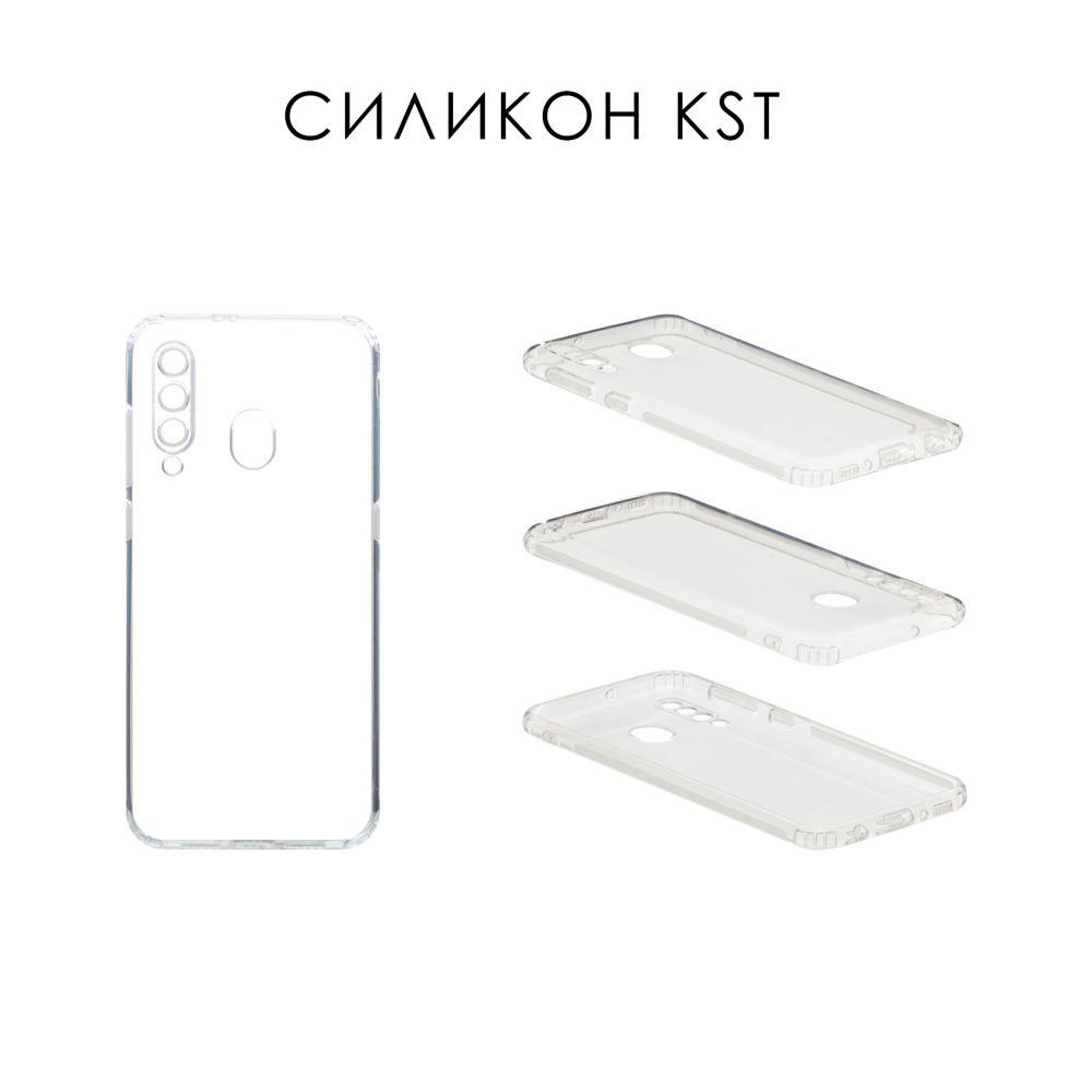 Купить СИЛИКОН KST FOR SAMSUNG A60_4