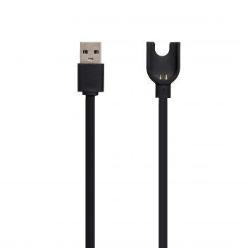 Купить КАБЕЛЬ USB MI BAND 3 CABLE