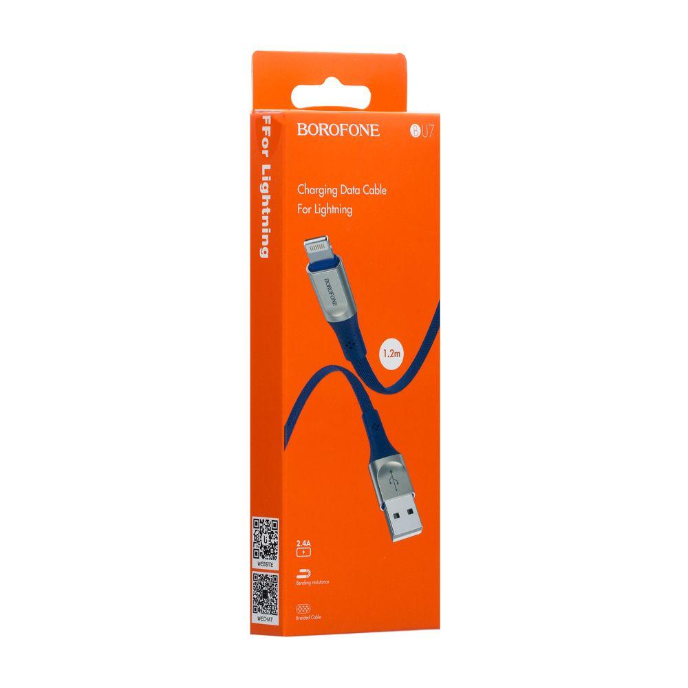 Купить USB BOROFONE BU7 SUPERIOR LIGHTNING_3