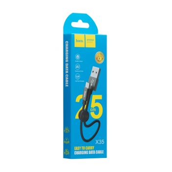 Купить USB HOCO X35 PREMIUM CHARGING MICRO 0.25M