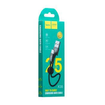 Купить USB HOCO X35 PREMIUM CHARGING TYPE-C 0.25M