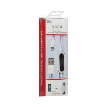Купить USB CABLE KINRS IPHONE 5S LIGHTNING