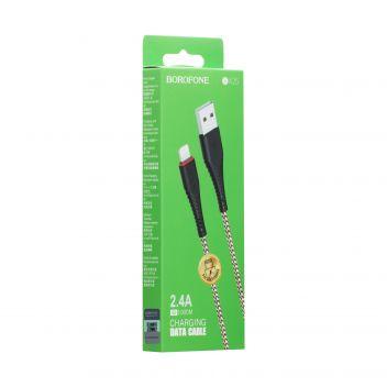 Купить USB BOROFONE BX25 POWERFUL LIGHTNING
