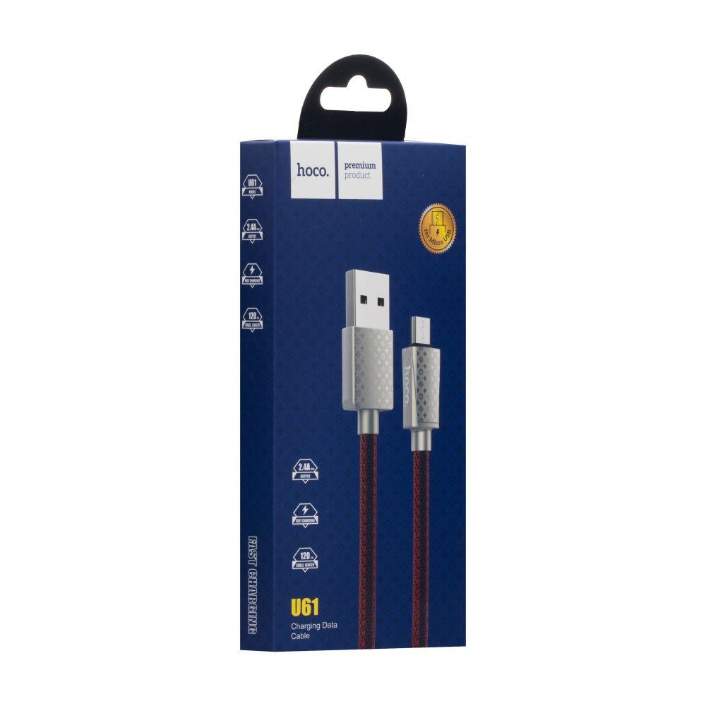 Купить USB HOCO U61 TREASURE LV MICRO_1
