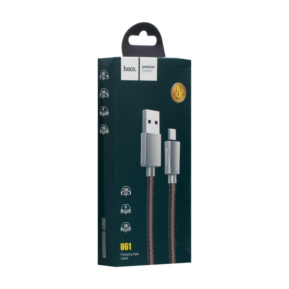 Купить USB HOCO U61 TREASURE LV MICRO