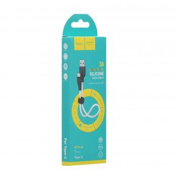 Купить USB HOCO X21 PLUS SILICONE TYPE-C 0.25M