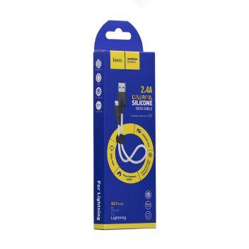 Купить USB HOCO X21 PLUS SILICONE LIGHTNING 0.25M