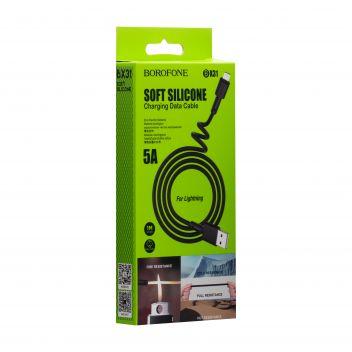 Купить USB BOROFONE BX31 SILICONE LIGHTNING