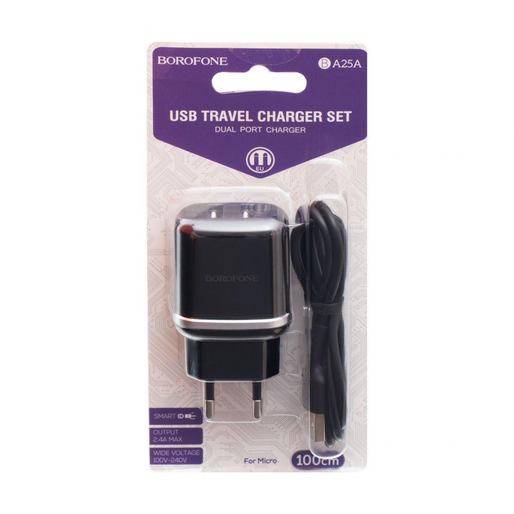 Купить СЕТЕВОЕ ЗАРЯДНОЕ УСТРОЙСТВО BOROFONE BA25A MICRO 2 USB 2.4A