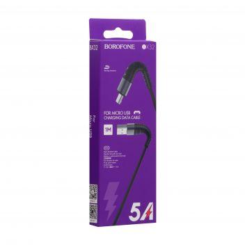 Купить USB BOROFONE BX32 MUNIFICENT MICRO 1M