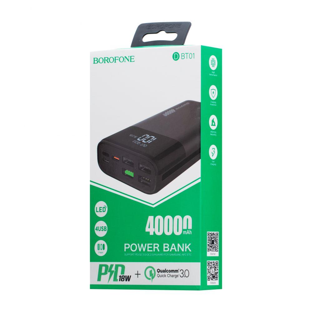 Купить POWER BANK BOROFONE DBT01 PD 40000 MAH_1