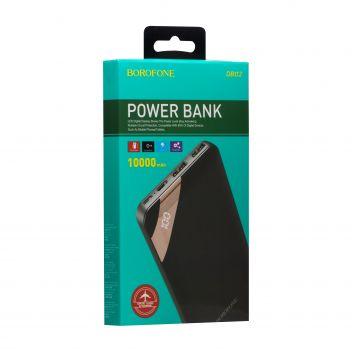 Купить POWER BANK BOROFONE DB112 10000 MAH