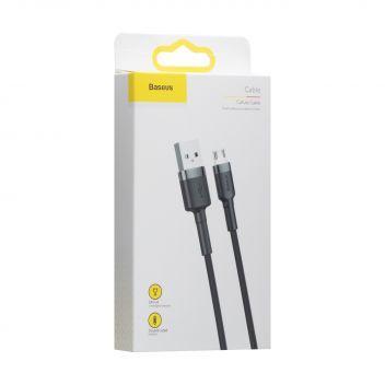 Купить USB BASEUS CAMKLF-C CAFULE CABLE MICRO 2M