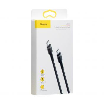 Купить USB BASEUS CATKLF-G PD2.0 60WTYPE-C 1M