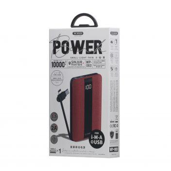 Купить POWER BOX REMAX PRODA WP-083 10000 MAH