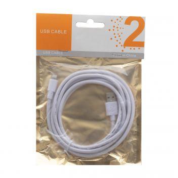 Купить USB GRIFFIN LIGHTNING IPHONE 5S 2M