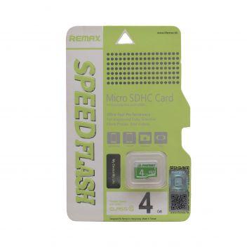Купить КАРТА ПАМЯТИ REMAX HIGH COPY MICROSDHC UHS-1 4GB 10 CLASS
