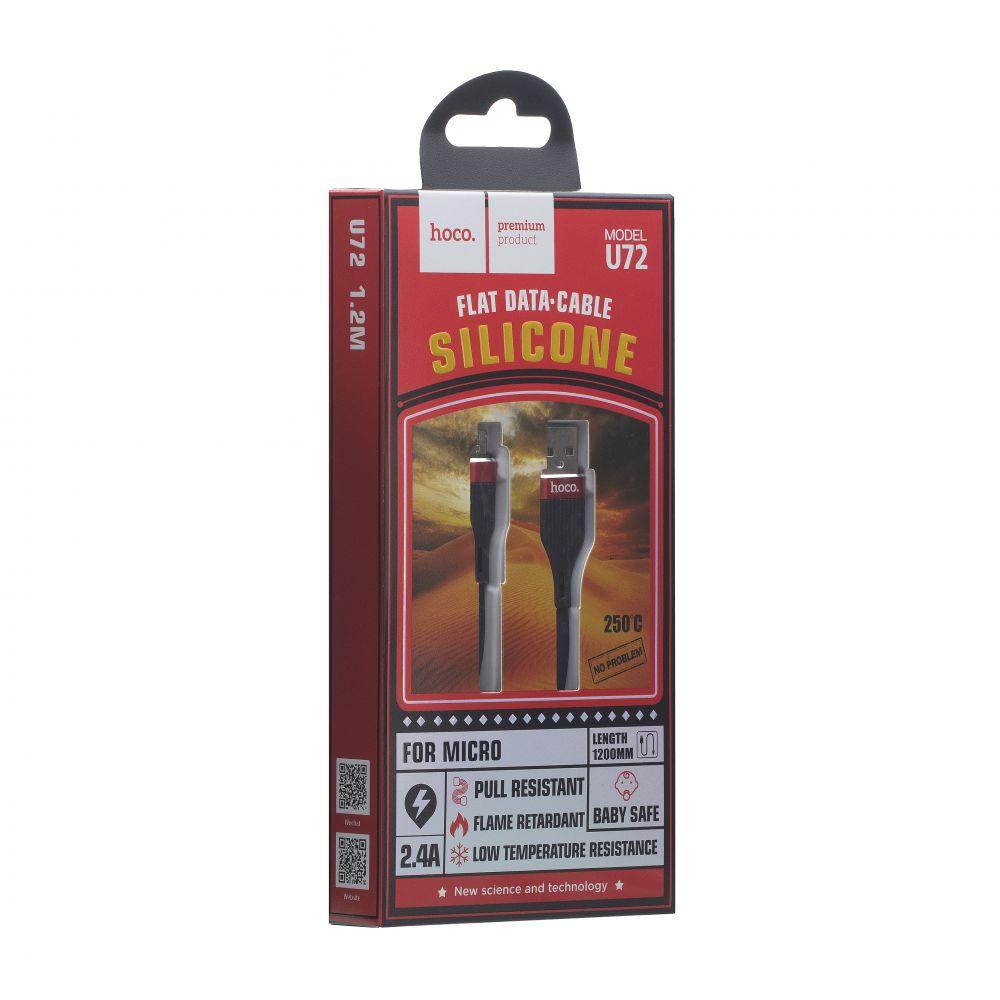 Купить USB HOCO U72 FOREST SILICONE MICRO_1
