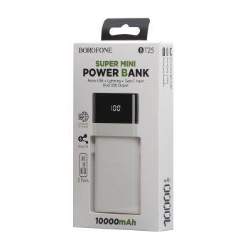 Купить POWER BANK BOROFONE BT25 10000 MAH