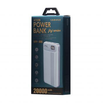 Купить POWER BOX REMAX RPP-106 20000MAH